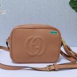 พร้อมส่ง HB-5667 สีครีม กระเป๋าสะพายหนัง PU นิ่ม แต่งพู่ห้อย ปั๊มโลโก้นูน GG square bag