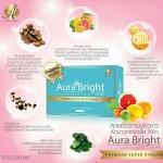 aura bright ออร่าไบร์ท วิตามินผิวขาว กระจ่างใส ไร้สิว