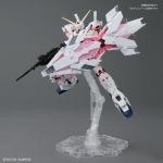 RG 1/144 RX-0 Unicorn Gundam [BANDE DESSIENEE VER.]