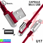 สายชาร์จ Micro USB (5 pin) Hoco U17 ราคา 115 บาท ปกติ 290 บาท