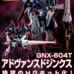 [P-Bandai] HG 1/144 Advanced GN-X