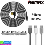 สายชาร์จ Remax RC-075m for Micro ราคา 75 บาท ปกติ 190 บาท