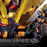 RG 1/144 RX-0 [N] Unicorn Gundam 02 Banshee Norn