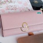 พร้อมส่ง รหัส T5110-001 สีชมพู กระเป๋าสตางค์ยาวหนังลิ้นจี่เงาสวยแต่งกระดุมกลมพร้อมกล่องลายดอกไม้หรู