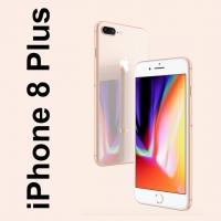 ฟิล์มกระจก iPhone 8 Plus