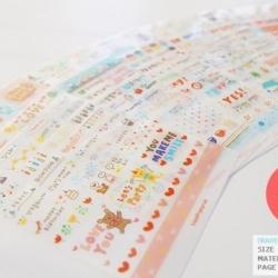 สติ๊กเกอร์ชุด : Drawing Market stickers