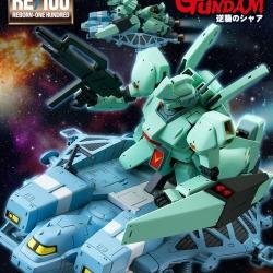 [P-Bandai] RE/100 Type 89 Base Jabber