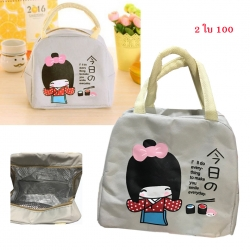 กระเป๋าใส่กล่องอาหารลายเด็กญี่ปุ่น สีเทา