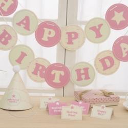 D.I.Y. - ชุดตัวอักษรปาร์ตี้ Happy Birthday (ทรงกลม)