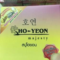 สบู่โฮยอน ระเบิดขี้ไคล Ho-Yeon