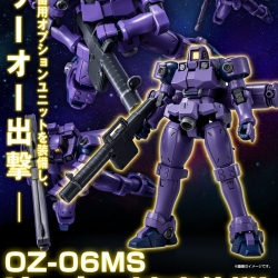 [P-Bandai] HGAC 1/144 Leo [Space Type]