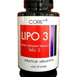Lipo3 CORE ไลโป 3 คอร์สำหรับผู้ที่ต้องการควบคุม น้ำหนัก กระชับสัดส่วนหรือผู้ที่ต้องการหยุดยาลดน้ำหนักตัวอื่น