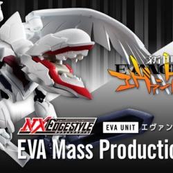 [P-Bandai] Nxedge Style [EVA UNIT] EVA Mass Production Type