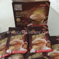 กาแฟลิโซ่ Lishou Sliming Coffee รับประกันแท้100%