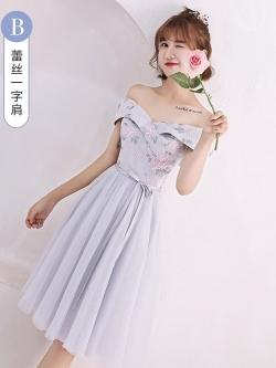 ชุดราตรีสั้นออกงาน ตัวเสื้อผ้าลูกไม้ปักลายดอกไม้สีชมพู ใบไม้สีเทา งานปักสวยมากๆ ดีไซน์ตัวเสื้อเปิดไหล่ ปิดต้นแขน