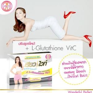 เรียวไว้ท์ สูตร 3 + L-Glutathione Vit C สูตรใหม่ เข้มข้นกว่าเดิม