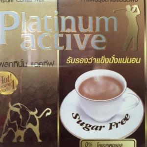 แพลททินั่มแอคทีฟ กาแฟผู้ชาย Platinum Active Coffee **ก่อนโอนเงินติดต่อร้านค้าก่อนนะคะ