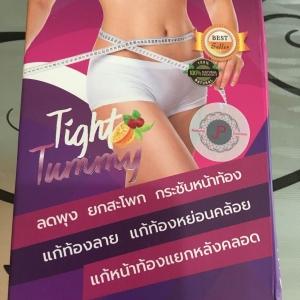 Tight Tummy By JP ลดพุง ยกสะโพก กระชับหน้าท้อง แก้ท้องลาย