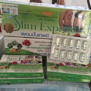 Slim Express สลิมเอ็กเพรส ผอมขั้นเทพ แท้100%