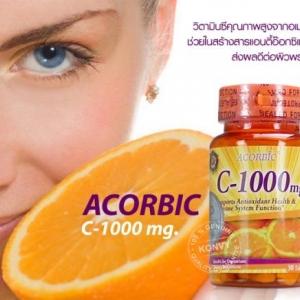 Acorbic Vit-C 1000 Mg. วิตามินซี เม็ดเคลือบเกรดเดียวกับ Nat C
