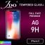 ฟิล์มกระจก iPhone X JDO (ฟิล์มด้าน) ราคา 130 บาท ปกติ 350 บาท thumbnail 1