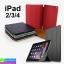 เคส iPad 2/3/4 ราคา 180 บาท ปกติ 475 บาท thumbnail 1