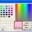 RGB Colour Sensor (TCS230/TCS3200) Black PCB สำหรับ Arduino thumbnail 9