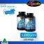 โปรโมชั่น 2 กระปุก AuswellLife Liquid Calcium Plus Vitamin D3 แคลเซียม ออสเวลไลฟ์ 60 เม็ด thumbnail 1