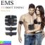 อุปกรณ์ออกกำลังกาย EMS FIT BOOT TONING ราคา 470 บาท ปกติ 1,175 บาท thumbnail 1