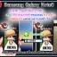 เคสซัมซุง กาแล็คซี่ โน้ต8 TPU ภาพมันวาว สีสดใส ครอบคลุมทั้ง 4 ด้าน thumbnail 1