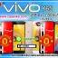 เคส Vivo Y65 แมนยู กรอบแข็ง ภาพมันวาว สีสดใส กันกระแทก thumbnail 1