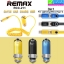 ที่ชาร์จในรถ REMAX RCC-211 3in1 ราคา 270 บาท ปกติ 650 บาท thumbnail 1