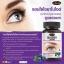 AuswellLife Bilberry 10000 mg อาหารเสริมบำรุงสายตา thumbnail 1