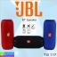 ลำโพง บลูทูธ 1200mAh JBL TG-117 ลดเหลือ 340 บาท ปกติ 850 บาท thumbnail 1