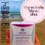 ครีมรกแกะPlacenta Essence Cream Grape Seed Extract thumbnail 1