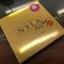 Nyla Lipstick 3 colors Gold Set ไนล่า ลิปสติค 3 สี thumbnail 1