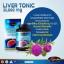 โปรโมชั่น 2 กระปุก Auswelllife Liver Tonic 35,000 mg ดีท็อกตับเกรดพรีเมี่ยมขายดีอันดับ1 จากออสเตรเลีย สำเนา thumbnail 4