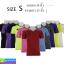 เสื้อกีฬา S SPEED F40-3 40MINUTE ลดเหลือ 125 บาท ปกติ 375 บาท thumbnail 17