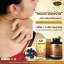 โปรโมชั่น 1 กระปุก Auswelllife Propolis 35000 mg 1 กระปุก thumbnail 6