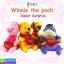 ตุ๊กตา Winnie the Pooh Sweet Surprise ลิขสิทธิ์แท้ ราคา 195-260 บาท thumbnail 1