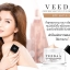 Veedaa วีด้า กันแดดผสมรองพื้น Cover Matte UV Foundation SPF 50 PA++ thumbnail 4