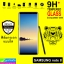 ฟิล์มกระจก Joolzz Samsung note 8 เต็มจอ (ฟิล์มใส) ความแข็ง 9H ราคา 180 บาท ปกติ 450 บาท thumbnail 1