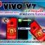 เคสมือถือ vivo V7 ภาพคมชัด มันวาว สีคอนแทรส สดใส กันกระแทก thumbnail 1
