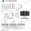 Seven Segment 3 Digit Green KYX5361AG (Common Cathode) thumbnail 3