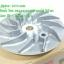 (PCX 2018) ชุดล้อขับสายพานหน้า ตัวนอก Honda PCX 150 i ปี 2018 แท้ thumbnail 5