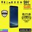 ฟิล์มกระจก Joolzz Samsung S8 เต็มจอ (ฟิล์มใส) ความแข็ง 9H ราคา 180 บาท ปกติ 450 บาท thumbnail 1
