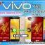 เคส Vivo Y65 ลิเวอร์พูล กรอบแข็ง ภาพมันวาว สีสดใส กันกระแทก thumbnail 1