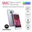 ฟิล์มกระจก Motorola 9MC ความแข็ง 9H ราคา 49 บาท ปกติ 160 บาท thumbnail 1