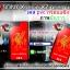 case sony xperia xz premium ภาพคมชัด มันวาว สีสดใส กันกระแทก thumbnail 1