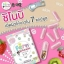 Fern Vitamin Shi-no-bi เฟิร์น วิตามิน ชิโนบิ thumbnail 1